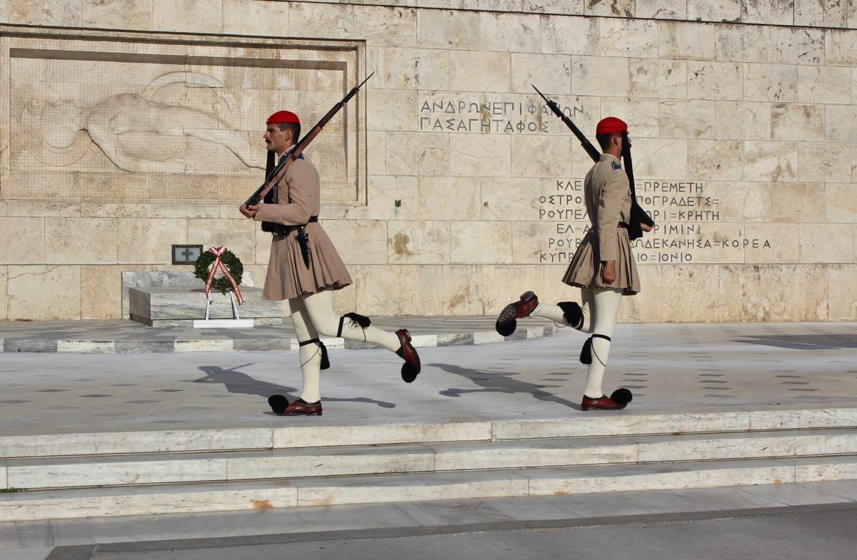 releve garde athenes
